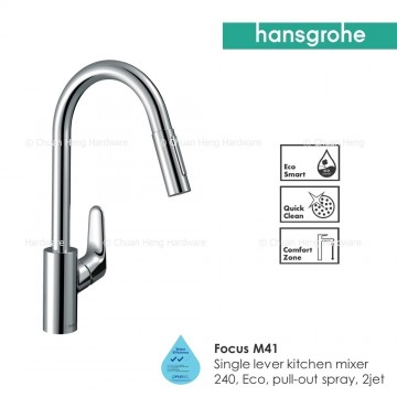 Hansgrohe Focus M41 Single lever kitchen mixer 240 with pull-out spray