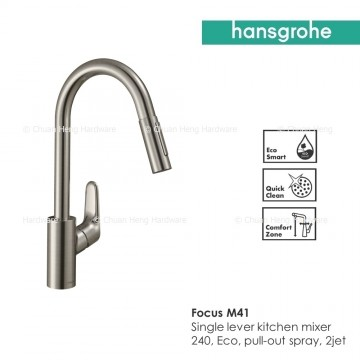 Hansgrohe Focus M41 Single lever kitchen mixer 240 with pull-out spray (Stainless Steel)