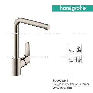 Hansgrohe Focus M41 Single lever kitchen mixer 280 (Stainless Steel)