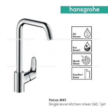 Hansgrohe Focus M41 Single lever kitchen mixer 260