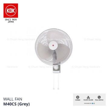 """KDK 16"""" Pull Cord Wall Fan"""