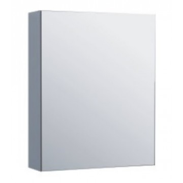 Rubine Mirror Cabinet RMC-1138