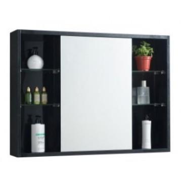 Rubine Mirror Cabinet RMC-1581
